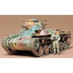 Tamiya 35075 Jap. Tank Type 97