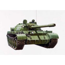 Tamiya 35257 Russian Medium...