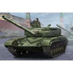 Trumpeter 05521 Soviet...
